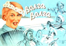 мои постеры к кинокомедиям СССР