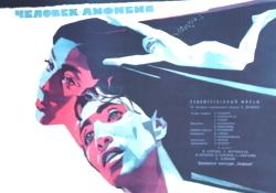 мои постеры к фильмам СССР