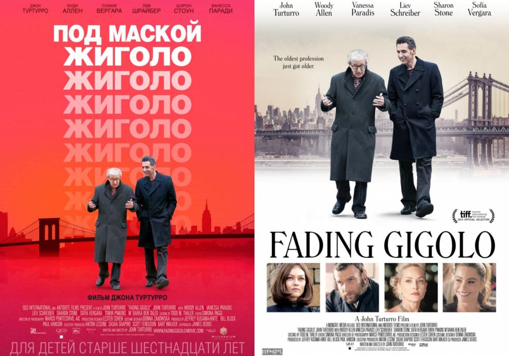 Fading-Gigolo