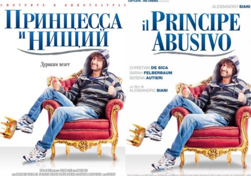 Il-principe-abusivo
