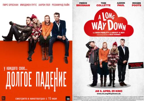 Long-Way-Down, A