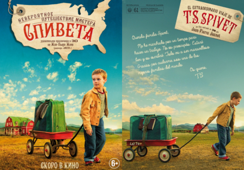 Young-and-Prodigious-TS-Spivet