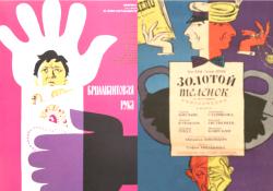 мой ТОП-10 отечественных кинокомедий (1908-2013)