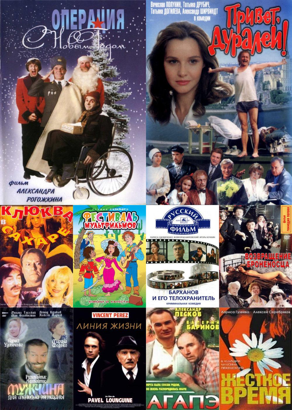 1996-bestrucomedy