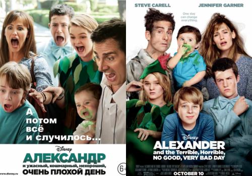 Alexander...