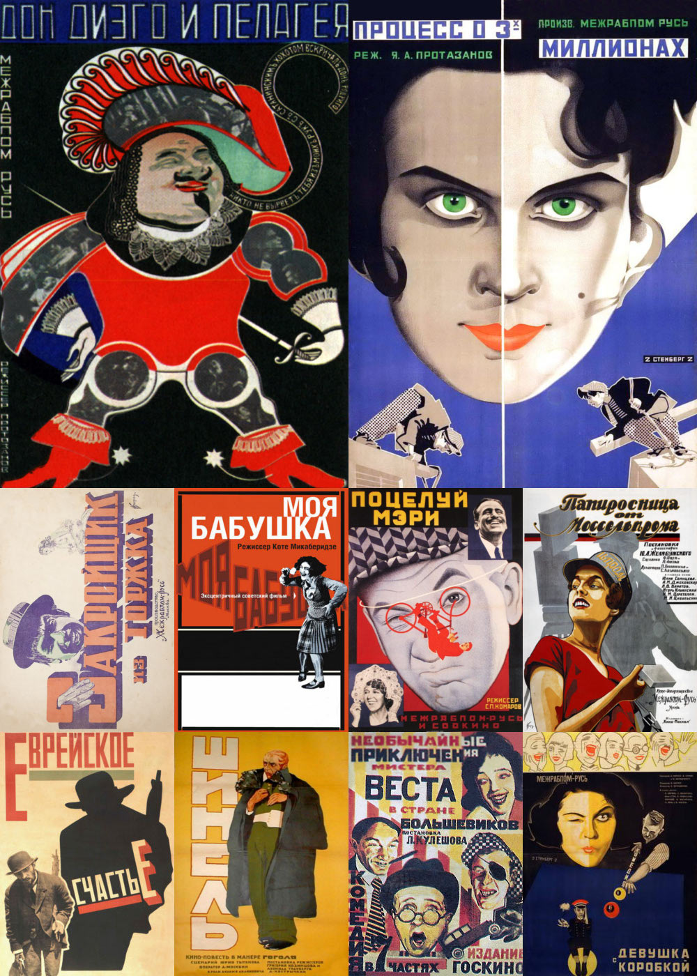 1917-1929-bestrucomedy