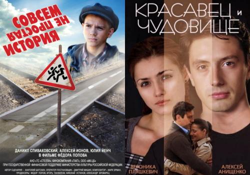kinopoisk.ru-Krasavets-i-chudoviche-2500051