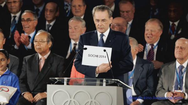 Путинские игры/Putin's Games (ARTDOCFEST-2013) 1