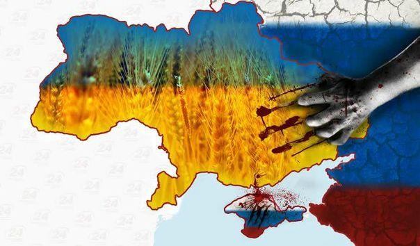 российские оккупанты, прочь с Украины!
