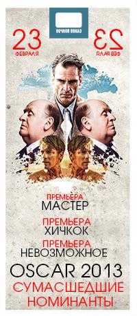 kinopoisk.ru-Hitchcock-2033536