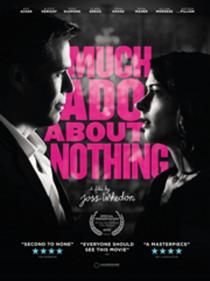 Много шума из ничего | Much Ado About Nothing