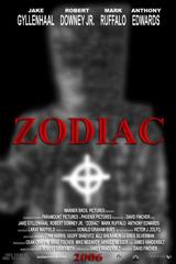 Зодиак | Zodiac