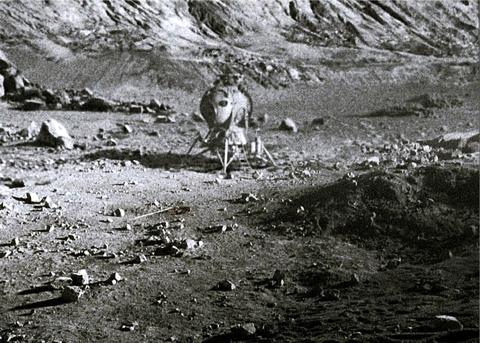 Аполлон 18   Apollo 18