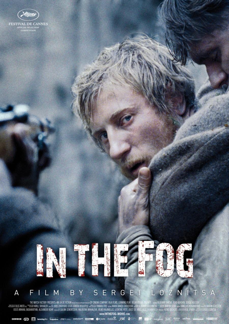 В тумане постер Лозница
