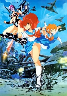My Very First Anime Was Project A Ko Which I Saw On The Sci Fi Channel When In 5th Grade About 1993 Back Didnt Censor Any Of Its