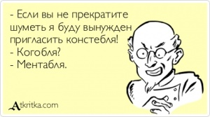 atkritka_1425996943_348_m