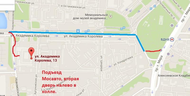 Карта как найти.jpg