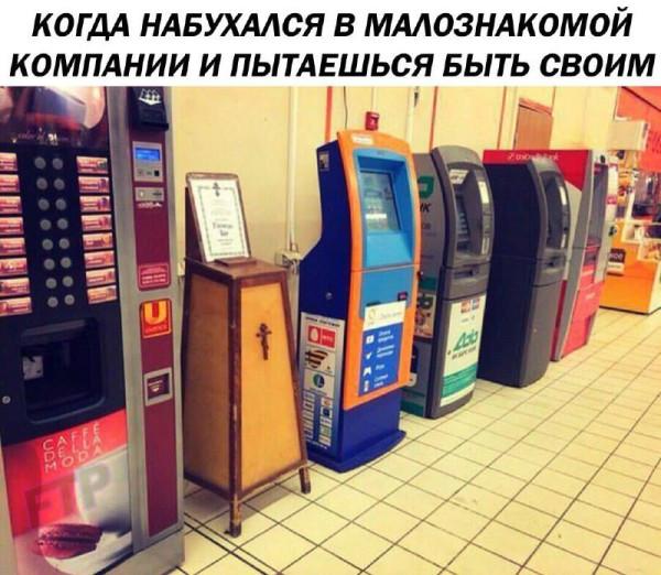 1818510_600.jpg