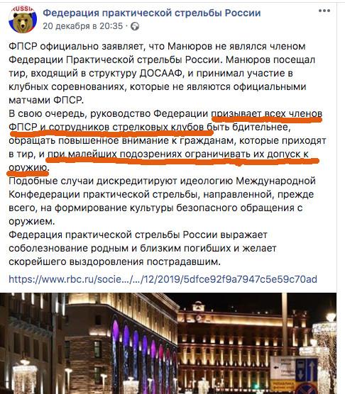 Интересно, что Саша Лисицин в интервью МК...