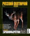 журнал2