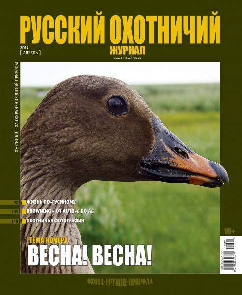 cover_1-(04-2014)
