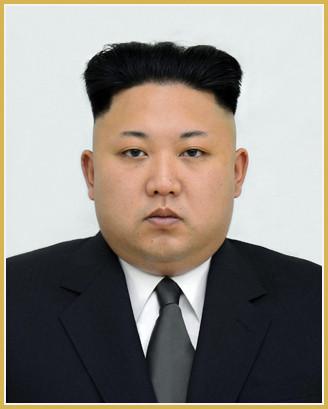 ким Ын