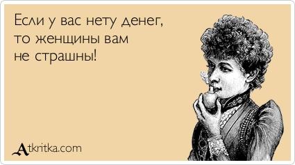 atkritka_1406022078_403