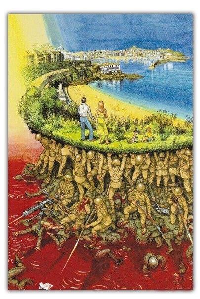 мир на солдатах