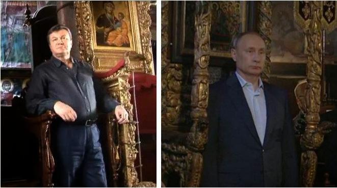 Януковуич Афон