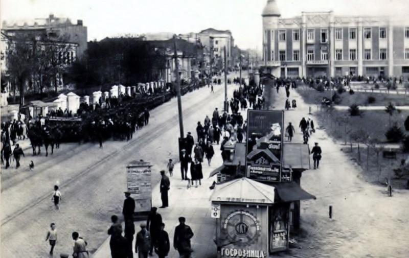 Угол улиц Красной и Ленина (в Екатеринодаре - Соборной), 1929 год.jpg