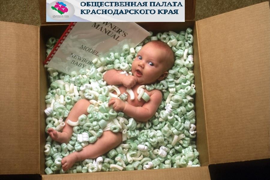 ILLUSTRATION-BABY-IN-BOX (900x600).jpg