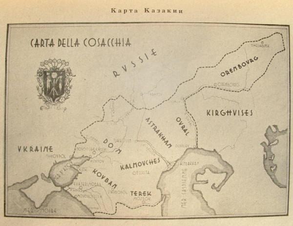 Карта Казакии изданная прогерманским Главным управлением казачьих войск