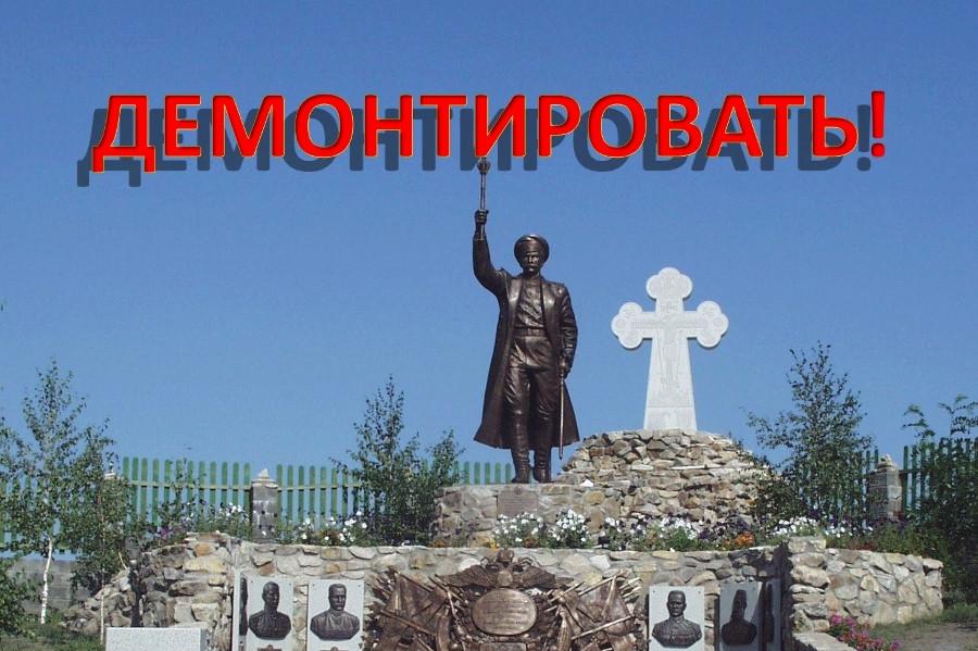 Гражданское общество выступило против памятника Краснову
