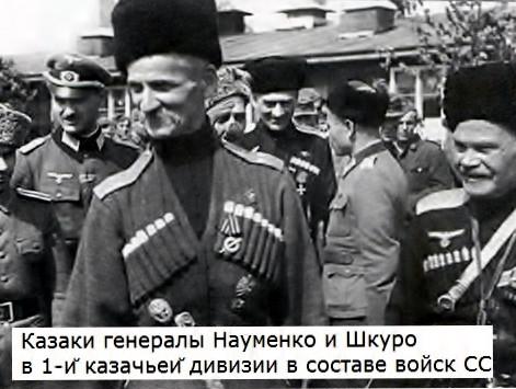 Науменко.jpg