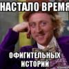 moe-lico_86069080_orig_.jpg