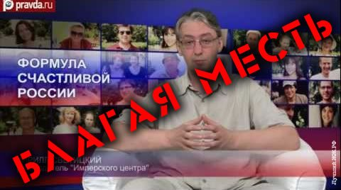 Pru_Mest_wtmk