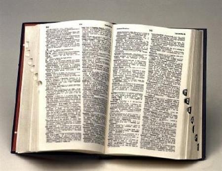 Небольшой энциклопедический словарь