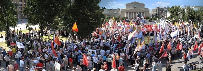 Митинг широкой патриотической оппозиции против новой волны либеральных реформ, 1 июля 2012 г. Фото Николая Пака