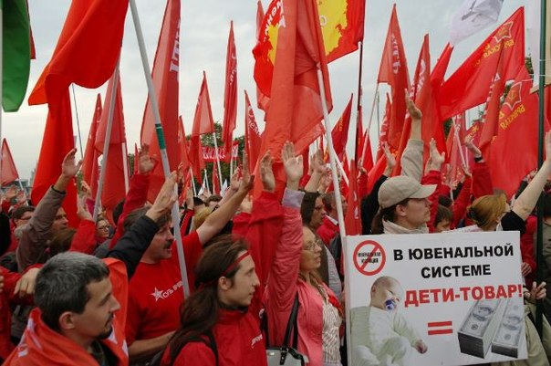 Митинг 22 сентября 2012 года против ювенальных законов в России