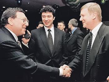 Гусинский, Немцов и Чубайс