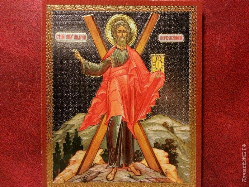 Иконка Св. Андрея Первозванного, благословлённая Патриархом Кириллом