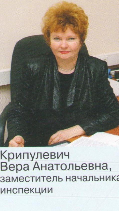 крипулевич 2