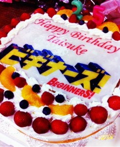 taipi cake