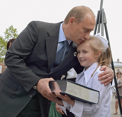 Дети и Путин