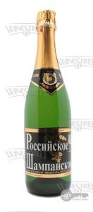 igristoe-vino-livadiya-beloe-polusladkoe-rossiyskoe-shampanskoe