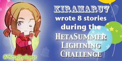 SummerLightningChallenge_Winner_kiramaru7