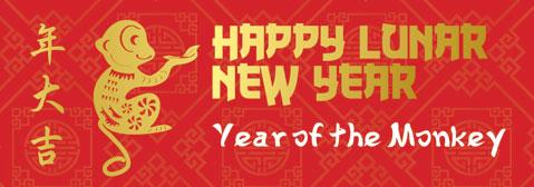 Happy-Lunar-New-Year-2016A