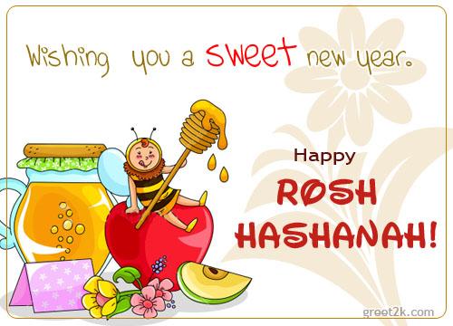 sweet-rosh-hashanah-1