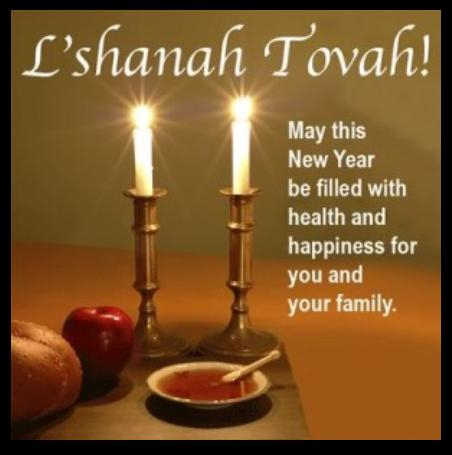 Shana-Tova-Umetukah-Greeting-Card-2012