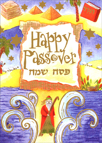 Happy-Passover-Hebrew-Text-Card